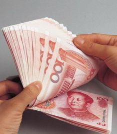 Renminbi ranks third in global issuance of letters of credit
