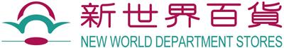 New World Department Store China
