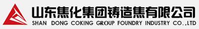Shandong Coking Group