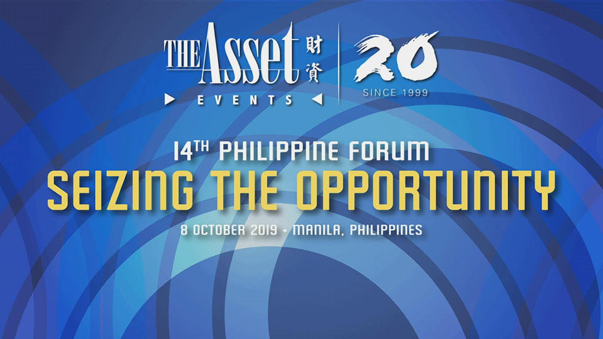 14th Philippine Forum: Highlights