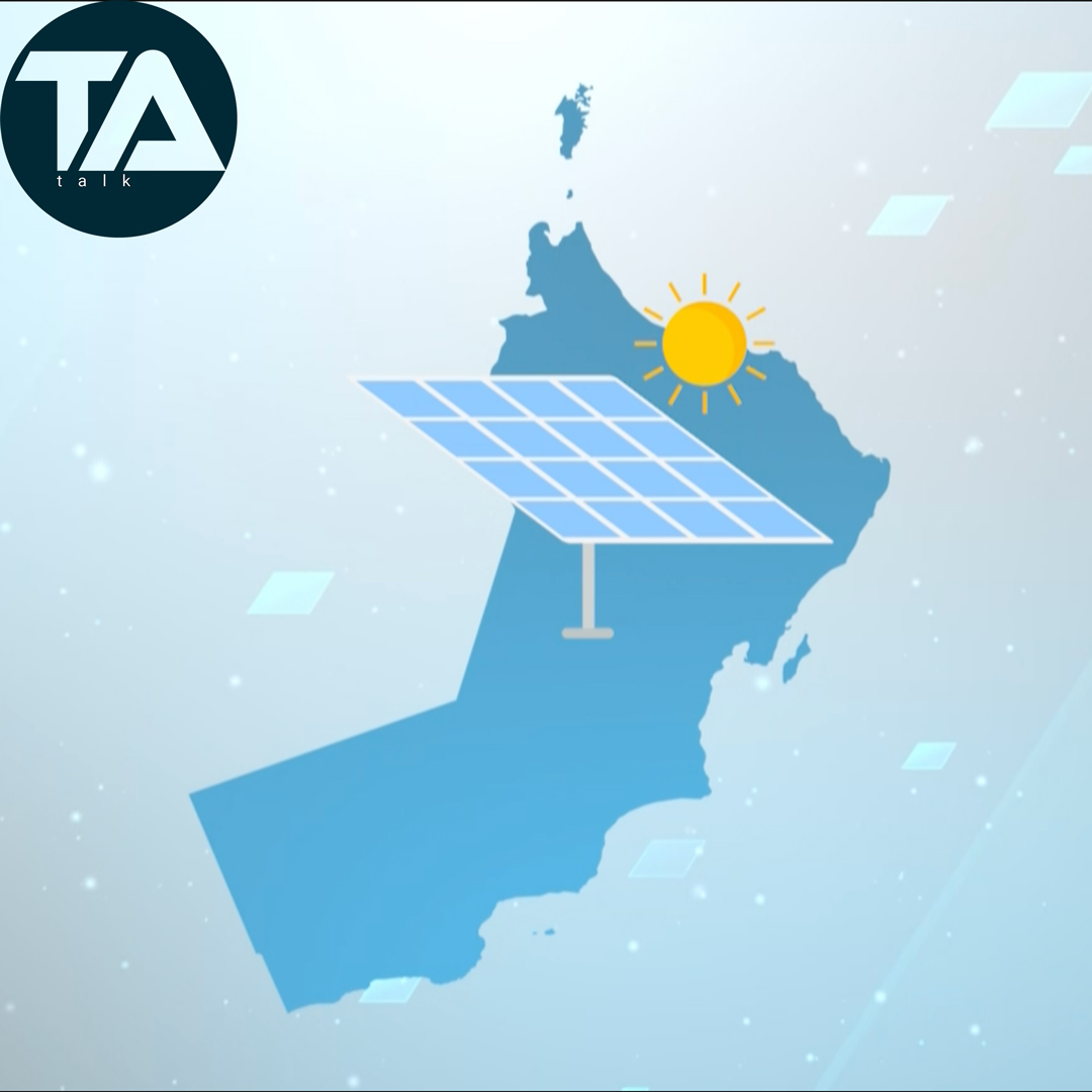 Infrastructure finance case study: Enhancing renewable energy development in the Middle East