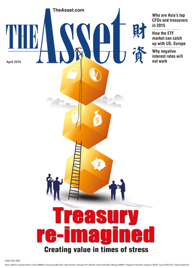 The Asset April 2016