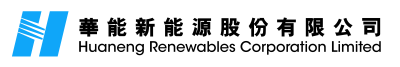 Huaneng Renewables Corporation