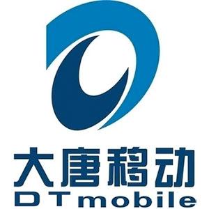 Datang Mobile