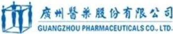 Guangzhou Pharmaceuticals